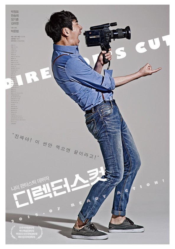 Director's Cut poster