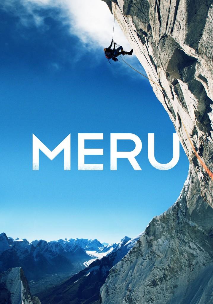 MERU/メルー