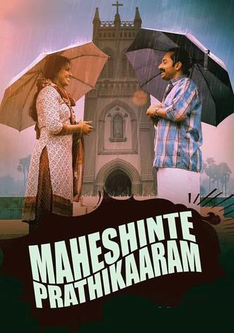 Maheshinte Prathikaaram