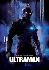 Ультрамен