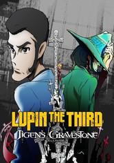 Lupin the Third: Daisuke Jigen's Gravestone