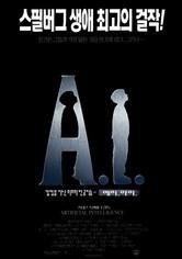 A. I.