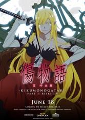 Kizumonogatari Part 3: Reiketsu