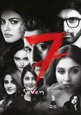 7ujuh
