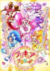 Pretty Cure Kirakira A La Mode