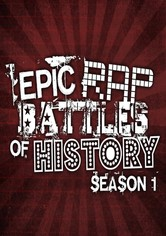 ERB season 1