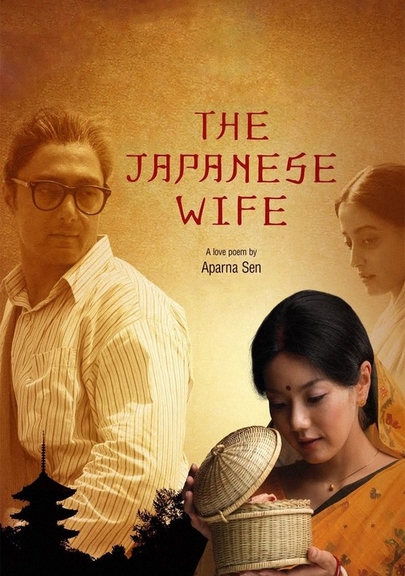 the japanese wife online