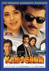 Karobaar: The Business of Love