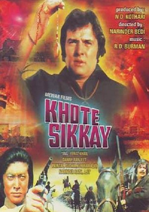 Khote Sikkay