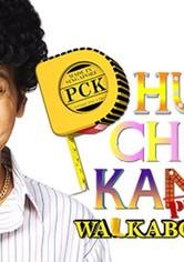 Phua Chu Kang Pte Ltd