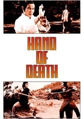 Mâna morții