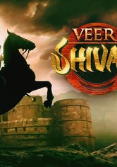 Veer Shivaji