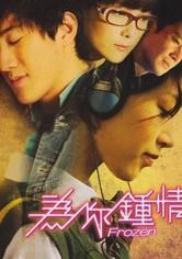 Wai Nei Chung Ching