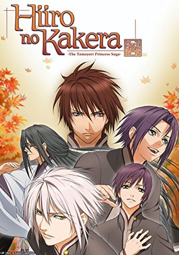 Hiiro No Kakera The Tamayori Princess Saga Season 1