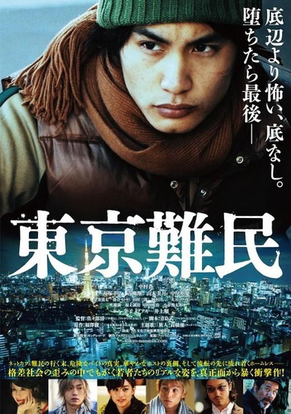 Tokyo Refugees