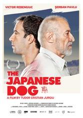 The Japanese dog