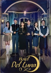 호텔 델루나