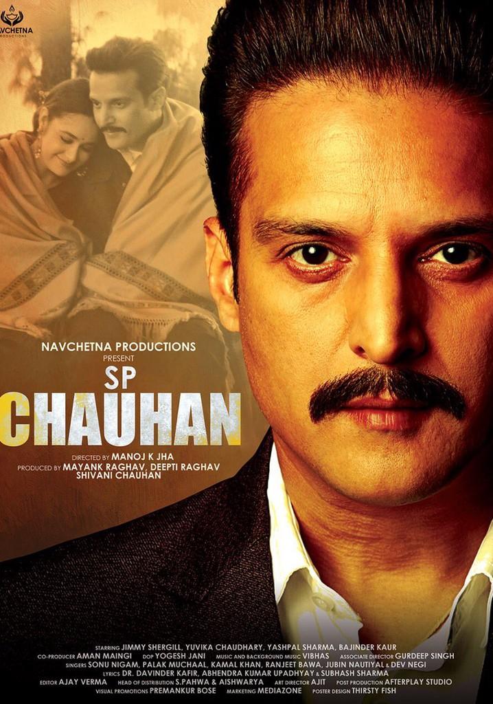 SP Chauhan