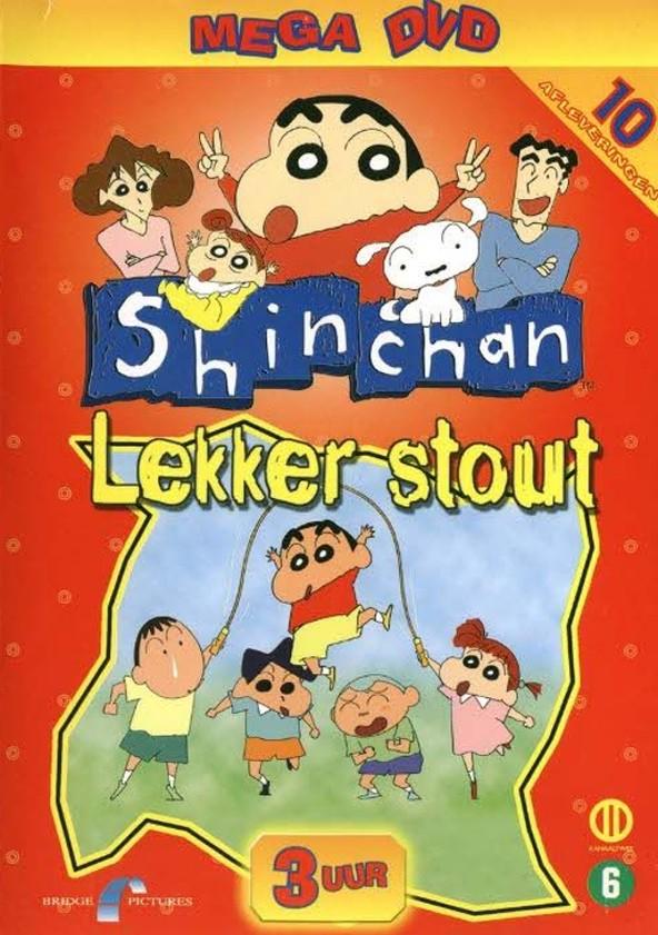 Shin Chan Stream