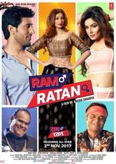 Ram Ratan
