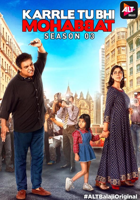 karrle tu bhi mohabbat season 2 watch online free