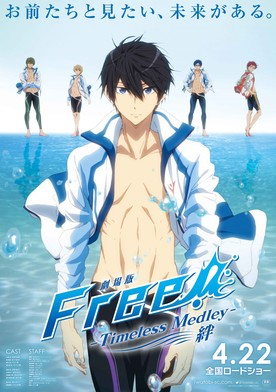 Free!: Timeless Medley - The Bond