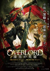 Overlord - The Dark Hero - The Movie 2