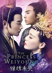 The Princess Weiyoung