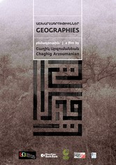 Geographies