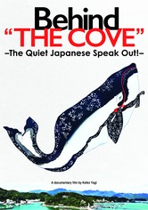 Behind 'The Cove'