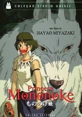 A Princesa Mononoke