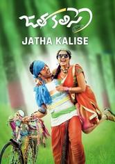 Jatha Kalise