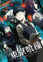 Temporada 1: Tokyo Ghoul