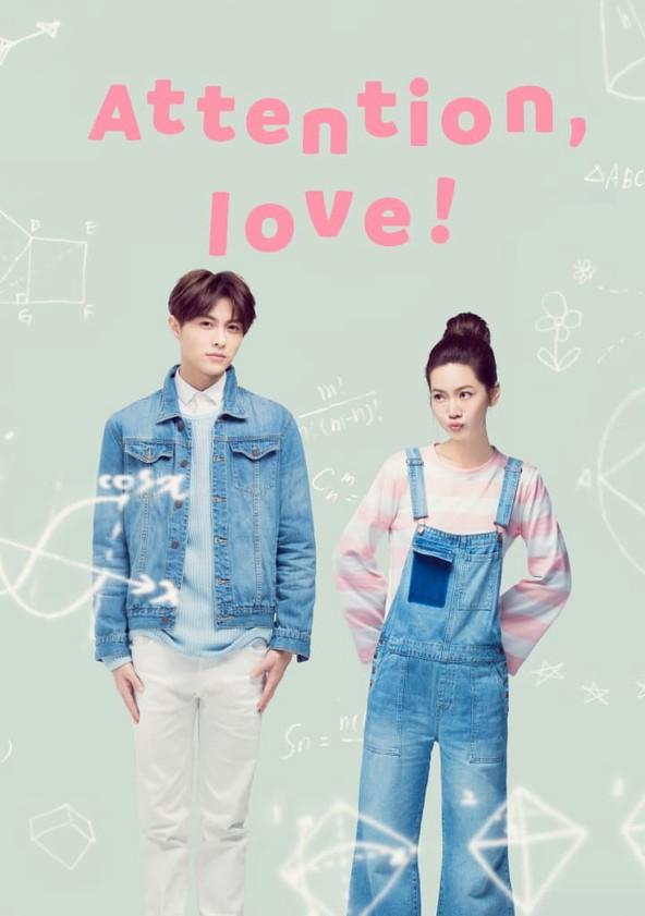 초식립정아애니 Season 1 poster