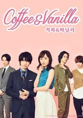 Coffee & Vanilla