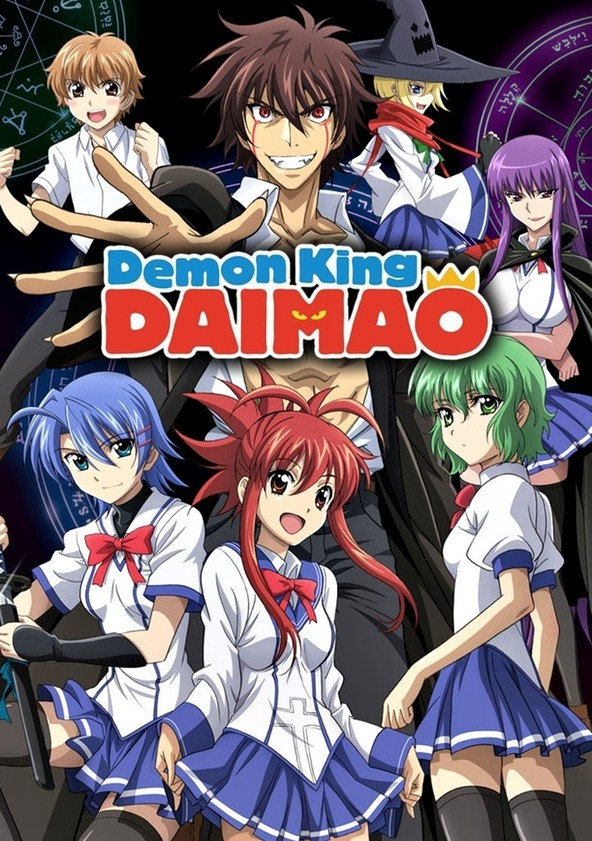 Demon King Daimao Stream