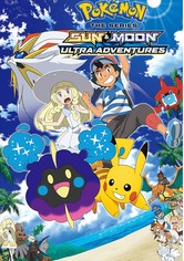Pokemon The Series: Sun & Moon