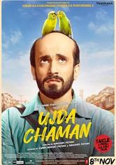 Ujda Chaman