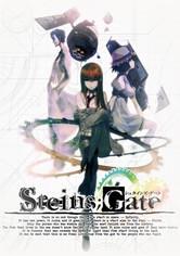 Steins;Gate: The Movie - Loading Area Of Déjà Vu