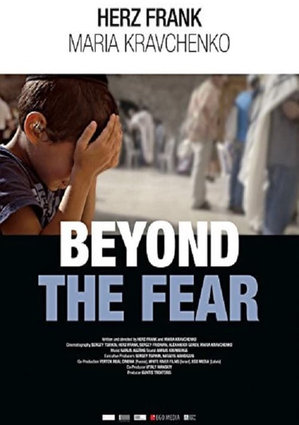 Beyond The Fear