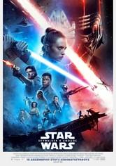 Star Wars: Επεισόδιο IX - Skywalker: Η Άνοδος