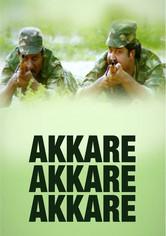 Akkare Akkare Akkare