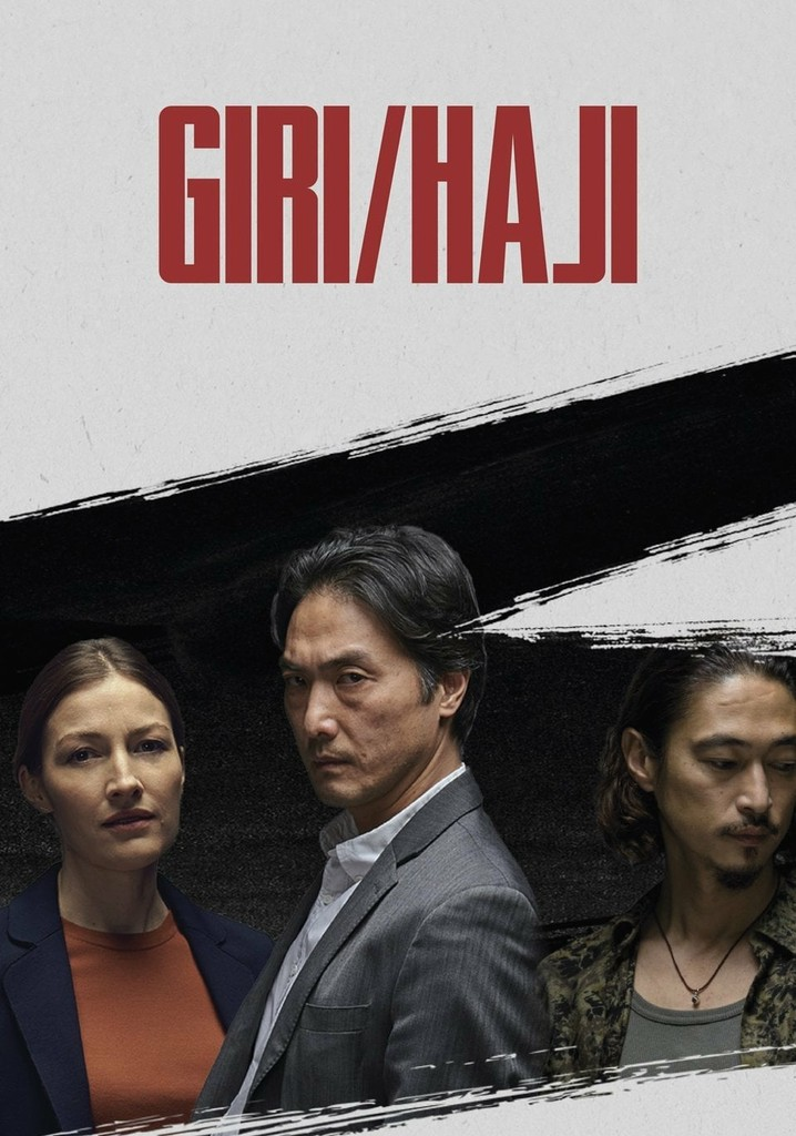 Girii / Haji movie poster