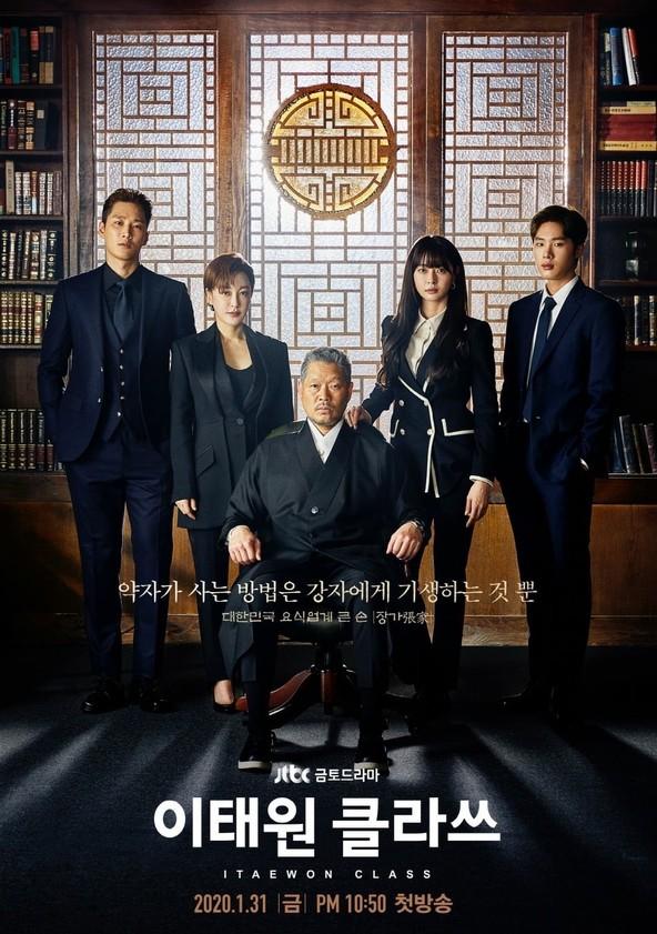 Itaewon Class movie poster