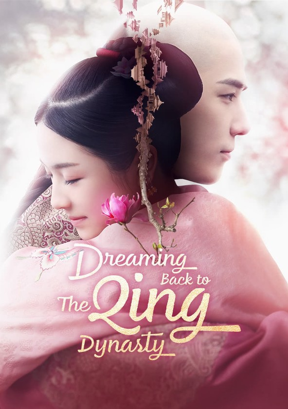 Dreaming Back to the Qing Dynasty