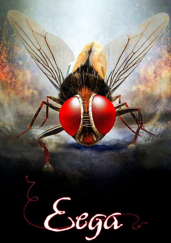Eecha Malayalam Full Movie HD | Nani | Samantha | Sudeep ...