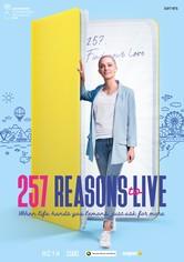 257 причин, чтобы жить