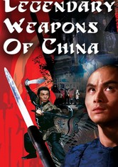 Les 18 armes légendaires du kung-fu