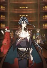 Bungo and Alchemist -Gears of Judgement-