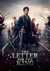 Письмо для короля